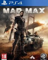 Прокат аренда Mad Max