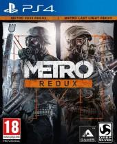 Прокат аренда Metro Redux