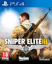 Прокат аренда Sniper Elite 3 — ГЛАВНАЯ ВЕРСИЯ