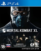 Прокат аренда Mortal Kombat XL