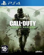 Прокат аренда Call of Duty: Modern Warfare Remastered