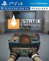Прокат аренда Statik