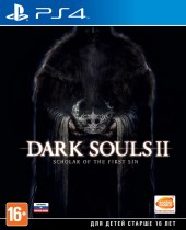 Прокат аренда DARK SOULS II: Scholar of the First Sin