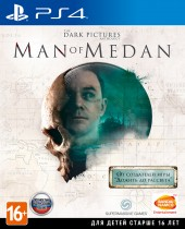 Прокат аренда The Dark Pictures Anthology: Man of Medan