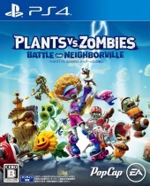 Прокат аренда Plants vs. Zombies: Battle for Neighborville
