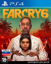 Прокат аренда Far Cry 6