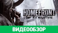 Homefront: The Revolution video