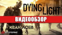 Dying Light video