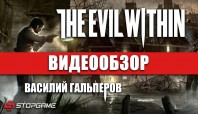 The Evil Within video