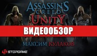 Assassin's Creed: Единство video