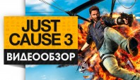 Just Cause 3 video