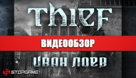 Thief video