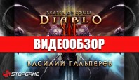 Diablo III: Eternal Collection video