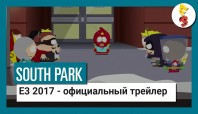 South Park: The Fractured but Whole + South Park: Палка Истины video