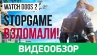 Watch Dogs 2 video