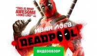 Deadpool video
