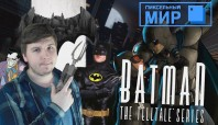 Batman - The Telltale Series video