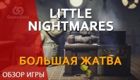 Little Nightmares Complete Edition video