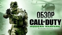 Call of Duty: Modern Warfare Remastered video