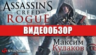 Assassin's Creed Rogue video