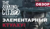 The Sinking City + Sherlock Holmes: The Devil's Daughter video